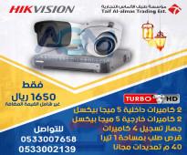 عرض لفترة محدودة 4 كاميرات مراقبة هيك فيجن بدقة 5 ميجا بيكسل full HD
