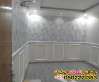 تركيب ديكور فوم للجدران 2020 | 0502271353