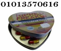 للبيع منتج رابيد فريك لحرق الدهون الزائده في الجسم