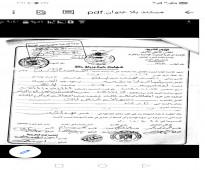 معلم ومدرب قدرات لفظي بالدمام والخبر والظهران0509387724