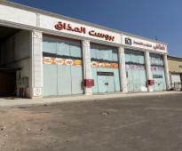 محل للإيجار في طريق صلاح الدين الايوبي ، حي شوران ، المدينة المنورة