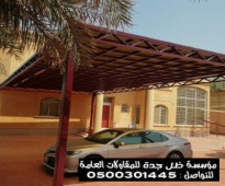 تركيب أحدث تصميمات مظلات خشبية في جدة 0500301445 / مؤسسة ظل جدة 0122276189