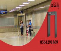 اجهزةالتفتيش بالمطارات airport baggage xray