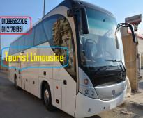 للايجار اتووبيس مرسيدس 50راكب لرحلات