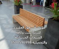 حواجز زينة خرسانية بالرياض 0500596998 حواجز أمنية خرسانية في الرياض.حواجز البناء بالرياض