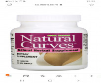 Natural Curves حبوب ناتشورال كيرفز بالرياض