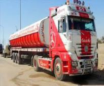 افضل شركات نقل وتوزيع وتوريد الوقود والمحروقات بأكملها 0533132917 في جميع انحاء المملكة العربية السعودية بأسعار رخيصة