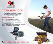 جهاز كشف الذهب تيتان جير 1000  | جهاز كشف الذهب فى الرياض