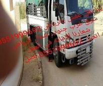 شراء اثاث مستعمل غرب الرياض 0551999692