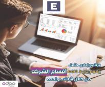 برنامج عالمي محاسبي للادارة والمبيعات والمهزون