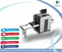 اجهزة تفتيش الحقائب بالاشعة السينيه  X-ray baggage inspection equipment gates
