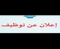 Doctors Needs in all KSA - Part 1