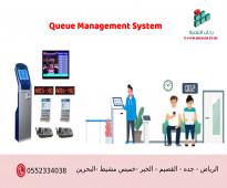 اجهزة صفوف الانتظار وتنظيم المراجعين والطوابير Queue management system