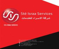 مكتب الاسراء للخدمات والتوظيف من تونس