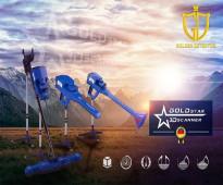اجهزه كشف الذهب والمعادن جهاز جولد ستار  ثلاثي الابعاد | Gold Star 3D Scanner