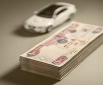 الحصول على قرض عاجل لحل احتياجاتك المالية؟