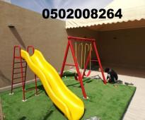 للبيع زحاليق جافة زحليقات ملونة زحاليق للاطفال 0502008264