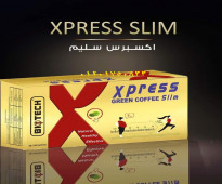 قهوة اكسبريس سليم/xpress slim للتخسيس
