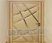 عزل الأبواب عازل صوت للباب