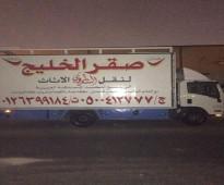 صقر الخليج 0500412777 لنقل العفش بجدة ومكة المكرمة مع الضمان
