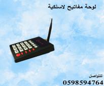 أجهزة صفوف انتظار وترتيب العملاء 0598594764