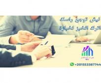 شركة خبراء الاستثمار
