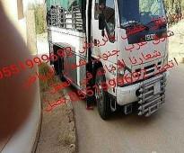 دينا نقل عفش حي ظهرة لبن 0551999692