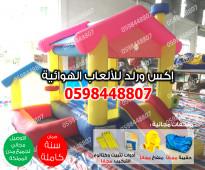 بيع مناطيد هوائية للمهرجانات و بوابات