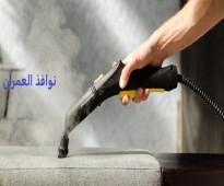 شركة تنظيف مجالس ببيشة 0557194600