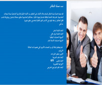 خدمات مسك الدفاتر والخدمات الماليه والمحاسبيه