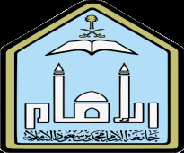 معلم حاسب لطلاب جامعة سعود جامعة  والامام خبرة 14 عام