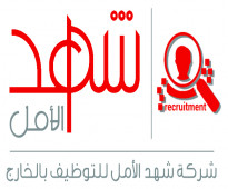 ممرضات من الجنسية التونسية جاهزين للسفر