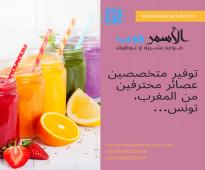 توفير معلمين عصائر وباريستا عبر شركة الأسمر للإستقدام من المغرب