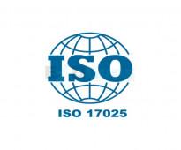 تأهيل الشركات و المصانع  للحصول على شهادات الايزو ISO