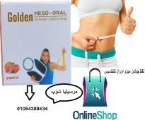 نقط جولدن ميزو اورال للتخسيس | Golden Meso-Oral