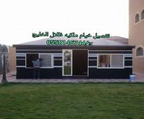 تفصيل خيام بيوت شعر ملكيه الرياض 0558146744