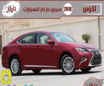 للبيع لكزس ES250 موديل 2018 - كويتي الساير