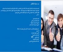 خدمه مسك الدفاتر - المحاسبه والاستشارات الماليه