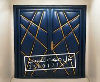 عزل صوتي للابواب الرياض