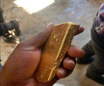سبائك الذهب ومسحوق الذهب