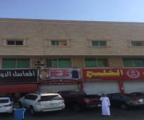 مكاتب مؤثثه للايجار في جده حي النعيم