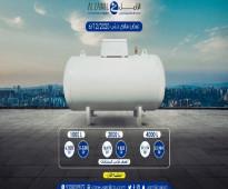 خزانات الغاز من الزامل