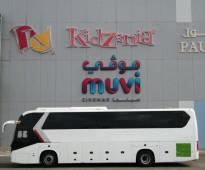 حافلات حديثة مرسيدس وصيني 50 راكب مكيفة للايجار مع السائق