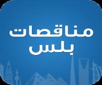 مطلوب فني كهرباء (سعودي)