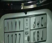 لوحه سياره للبيع - ح ب ك : 1177