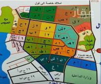 نصف أرض بخليج سلمان مخطط 29 أ