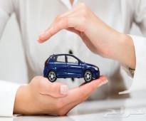 تأمين سيارات -