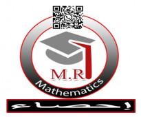 مدرس رياضيات جامعي بالرياض