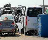 قطع غيار سيارات مشكلة - للبيع