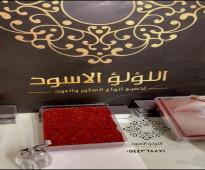 عرض اليوم فرصة لمحبي الزعفران ابو شال سوبر سبيشل